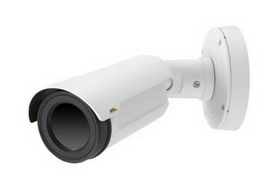 Качественная IP-камера