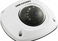 IP-видеокамера HIKVISION DS-2CD2532F-IS